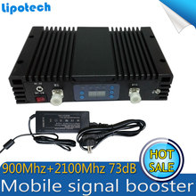 Lintratek Powerful 73dB 3G W-CDMA 2100MHz GSM 900Mhz Dual Band Repeater EDGE/HSPA UMTS Mobile Signal Boosters AGC/MGC Amplifiers