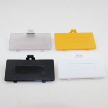 10PCS For Nintendo Game Boy Pocket GBP Console Battery Door Cover Replacement New Yellow Ice