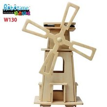 Robotime Wooden toy 3D puzzle model assembled together flat solar windmill DIY Original environmental Motor Free shipping 1pc