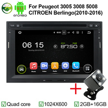 "7"" 1024x600 Quad Core Android 5.1.1 Car PC Fit Peugeot 3008 CITROEN Berlingo 2008-2015 Car DVD GPS Navigation TV 4G Radio"