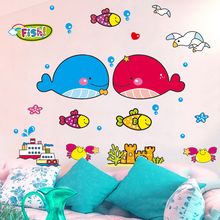 Bathroom Deep sea world fish animals wall stickers room decorations cartoon mural art zoo children home decals poster
