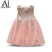 2017 Kids Fashion Baby Clothes Sequins Birthday Outfit Toddler Girl Fancy Tutu Dresses for Girls Clothing Children Costumes Girl