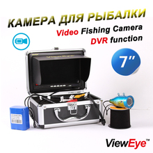 "ViewEye Original 7"" Video Fish Finder 1000TVL Underwater Fishing Camera Kit With Video Recording Function White/IR Infrared LED(China)"
