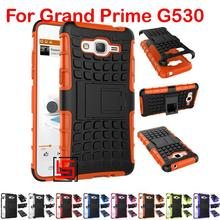 Cheap Armor Rugged Hybrid Hard PC TPU Soft ShockProof Holder Stand Phone Case Cover Bag For Samsung Galaxy Grand Prime G530
