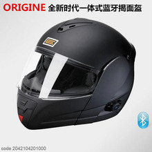 TORC G2 General modular full face motorcycle helmet with bluetooth headset flip up casco moto helmet dual lens ECE(China)
