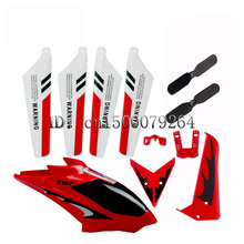 Free shipping spare main rotor tail rotor bonnet Syma S107G Gyro Metal 22 cm Three R / C Mini Helicopter RC plane S107(China)