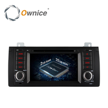 "4G SIM LTE Android 6.0 Octa 8 Core GPS Navigation 7"" Car DVD Player for BMW E39 1997 -2007 Range Rover 02-05 with BT Radio 4G"