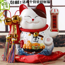 Crafts Arts Home decoration Hand cat ornaments oversized hand electric ceramic Lucky cat shop opened the home of creative gifts(China)