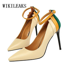 Buy fashion women elegant shoes fetish high heels designer shoes women luxury 2018 bigtree shoes high heel pumps mary jane shoes