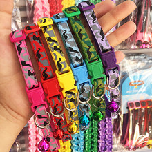 6PCs/set High quality Colorful Pet Dog Collar Camouflage Collar Polyester Adjustable Collar for puppy Kitten(China)