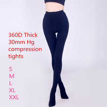 LGFD87T 360D women 20-30mmHg Medical Pressure Nylon Pantyhose Compression Stockings Stovepipe tights(China)