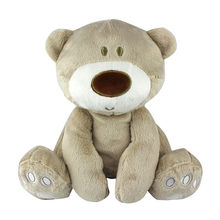 22cm Light Brown Bear Soft Plush Toys Stuffed Animal Doll Pillow Baby Kids Gift Cute