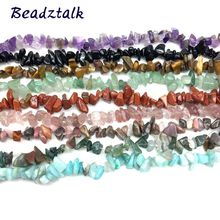 BEADZTALK 5-8mm Natural Stone Beads Chips For DIY Jewelry Bracelet Necklace Making Carnelian Aventurine 20 Kinds Stones
