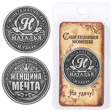 Exclusive art. Russian metal collectible Coins Russian antique silver coins rouble Copies Set of Natalia wedding souvenirs