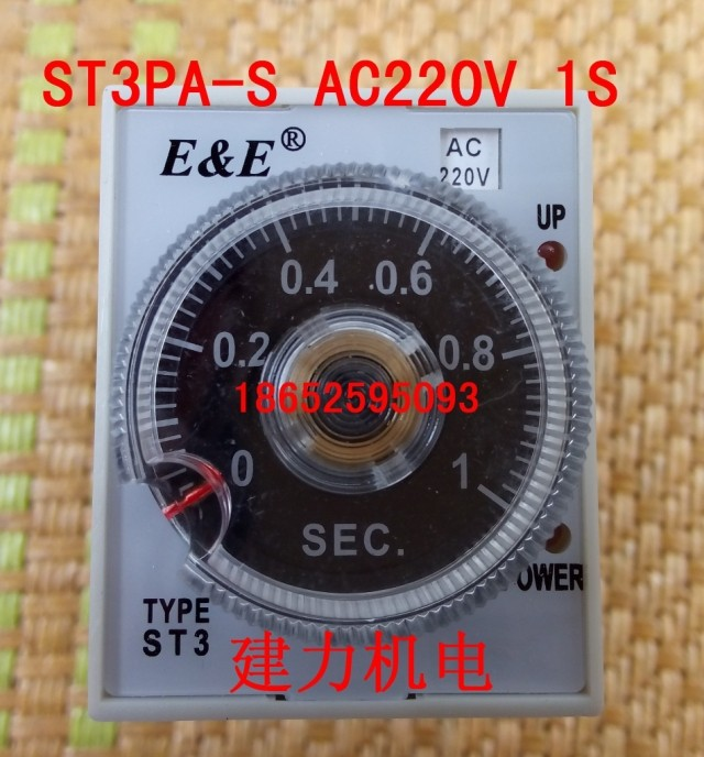 New authentic Wuxi radio factory time relay ST3PA-S AC220V 1S <br>