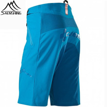 Saenshing Cube Bike Shorts Men Downhill Mtb Shorts Breathable Bicycle Cycling shorts Sport Bike Cube Short Vtt Bermuda Ciclismo(China)