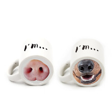 Creative ceramic mug cute coffee cup dog and Pig Nose mugs tea cups drinkware drink holder With Box milk  container gift craft