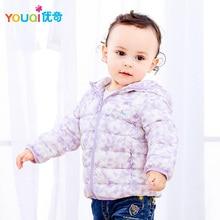 YOUQI Unisex Baby Clothes Winter Jacket Girls Duck Jacket Coat Boys Children Clothes Kids Snowsuit Parka Outfit Suit