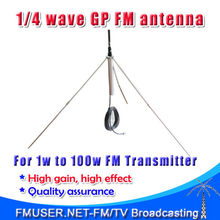 Freeshipping FMUSER 1/4 wave Professional GP100 Antenna for 5w,7w,15w,30w,50w FM Transmitter BNC,TNC or NJ with 8meters.cable
