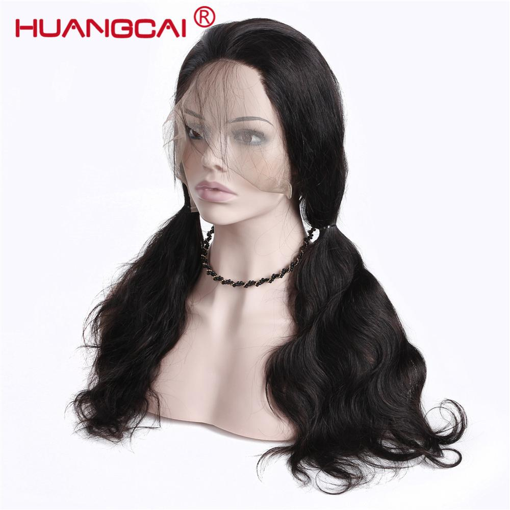 20-360lace-BODY wig- (90)