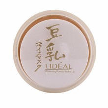 Natural Color Pressed Smooth Dry Concealer Oil Control Loose Face Powder Beauty Makeup Face Care Cosmetic