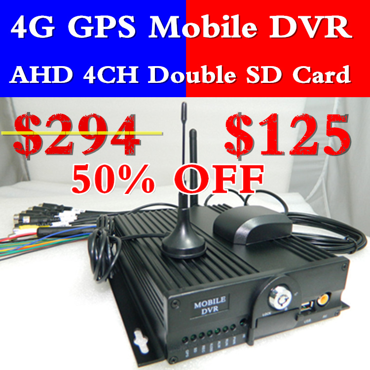 4G GPS Beidou dual mode vehicle monitoring on-board monitoring host HD double SD card 4CH video recorder MDVR factory