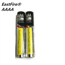 EastFire 2pcs/lot 1.5V E96 AAAA primary battery alkaline battery dry battery Bluetooth headset, laser pen battery Free shipping