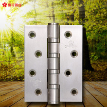 Sakura 4 inch 3mm stainless steel door, door hinge, mute ball, true bearing hinge, YH-4*3*3(China)