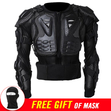 New Motorcycle Jacket Moto Body Armor Protection Motorcycle Armor Back Protector Motocross Off-Road Spine Chest Brace Gear Guard(China)
