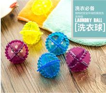Anti winding ball washing machine washing special washing ball, strong decontamination(China)