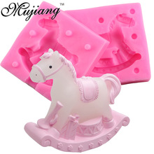 Mujiang 3D Carousel Silicone Candle Mold Resin Clay Soap Molds Baby Party Fondant Cake Decorating Tools Chocolate Candy Moulds