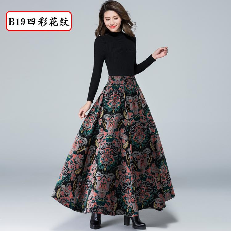 Detail Feedback Questions about 2017 autumn winter high waist skirt ... 85ce531c7