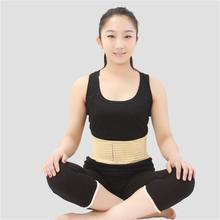 Lumbar Support Belt Tourmaline Self-heating Back Brace Adjustable Waist Magnetic Therapy Lumbar Muscle Strain Health Care