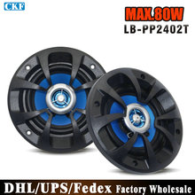 DHL/Fedex/UPS 50 Pair 4 Inch 2 Way Coaxial Car Speaker Car Audio Speaker Universal All Car(China)