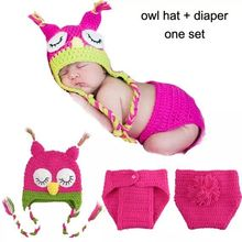Fashion Crochet Photography Props Baby Owl Hat with Diaper Cover Set Animal Design Crochet Baby Clothes Set 1set