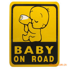 """baby on Road"" Baby Car Rear Window Yellow Safety Sign Sticker High Visibility"
