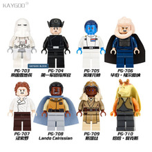 PG8050 Starwars Han Solo Grand Thrawn Imperial Snowtrooper Star War Action Figure Building Blocks Brick Set Kids Gifts Toys