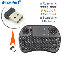 2.4GHz i8 Wireless Mini gaming Keyboard Hebrew/Arabic/English/Russian/Spanish/Italian Air Mouse TouchPad For android TV Box PC(China)