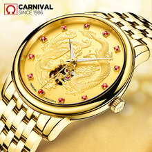 Luxury Carnival watch men Sapphire Stainless Steel Automatic machine Waterproof Gold dragon watch relogio masculino