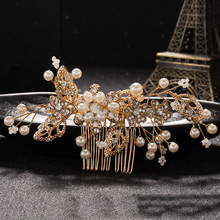 Trend Flower Leaf Crystal Bridal Hair Comb Pearl Headband Women Bead Hair Jewelry Accessory Wedding Dress Accessories Decor Gift
