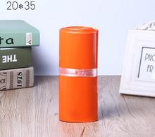 17*30cm 100Pcs Orange Self-seal Adhesive Post Mail Bags Plastic Postal Mailing Bag Mailer Padded shipping Envelope Courier bag