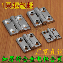 Thicken zinc alloy, heavy hinge, heavy industrial hinge, heavy heavy industrial hinge, 40/50/60mm