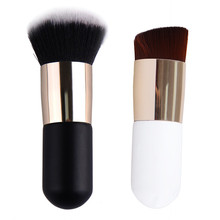 Hot Selling Portable Large Make up Brushes Cometic Loose Powder Foundation Face Facial Makeup Brush Pinceis de Maquiagem Tools(China)