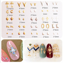 free shipping 250pcs latest metal gold silver small cute alloy rivet/stud charms for nail art decoration