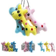 JINHF 1pcs Cute Cartoon Animal Doll Pendant Gift Mini Giraffe For Mobile Phone Straps For Bags Parts Decoration 3 Colors(China)