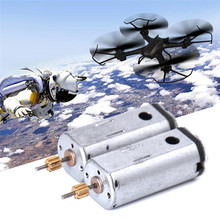 RC Quadcopter RC Drone Spare Parts White Metal CW CCW Motor For Wltoys V666 V353 V262 Brushless Motor Model Toys(China)
