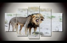 HD Printed African lion Painting Canvas Print room decoration print poster picture canvas Free shipping/up-938