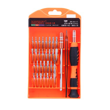 33 in 1 Interchangeable Screwdriver Set Precision Magnetic Screwdriver Kit Repair Tools for Laptops Mobile Devices Wristwatches(China)