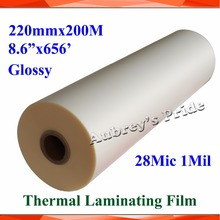 "1 PC 28Mic 220mmx200M 1Mil Glossy Clear 1"" Core Hot Laminating Films Bopp for Hot Roll Laminator(China)"
