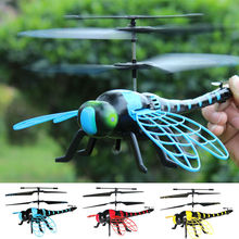 Free shipping S700 dragonfly helicopter 4 channel wireless remote control RC plane LCD flight data distribution for kids as gift(China)
